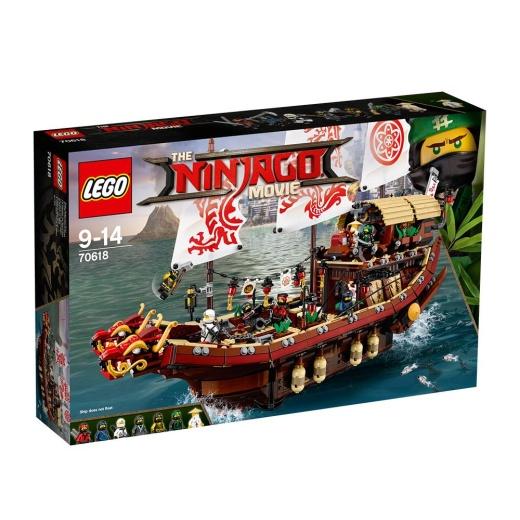 Lego Ninjago - Ödets gåva 70618